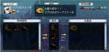 繝槭げ繧ケ繝・函逕」_convert_20111016181246マグステ生産
