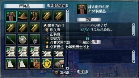 ・假シ呎・閠・convert_2011112218373689愚者