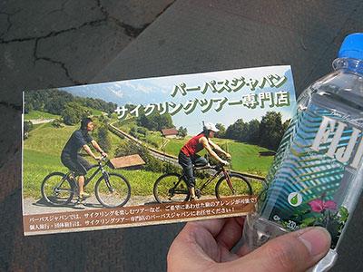 サイクループ・ミーツ・ジェイウェーブ02