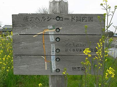 20100412f.jpg