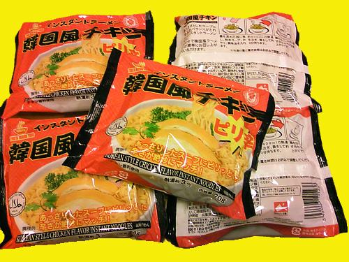 韓国風チキン