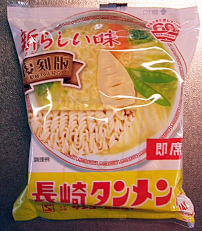 長崎タンメン