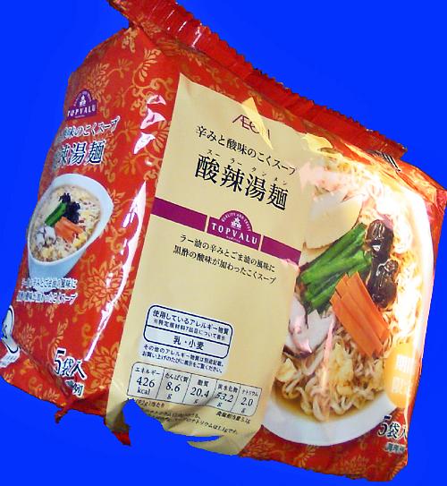 酸辣湯麺横