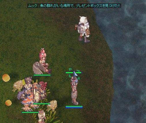 釣りムック編