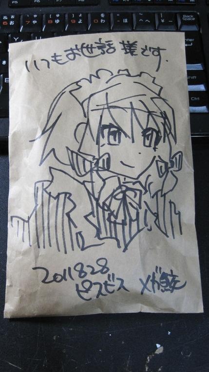 sakuya_sasiire.jpg