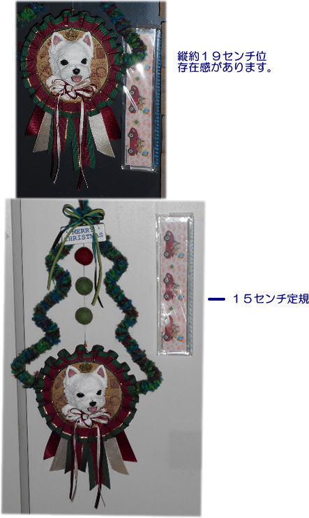 201410クリスマス