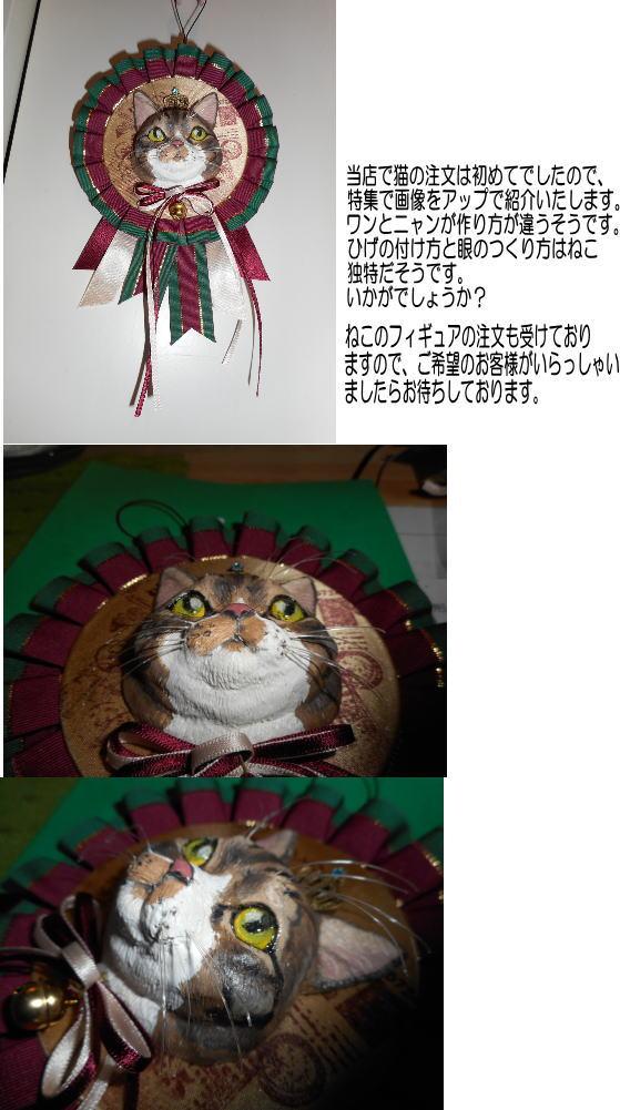2014クリスマス猫