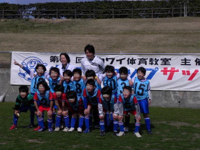 カワイサッカー in 浜松