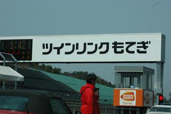 DSC_9462.jpg