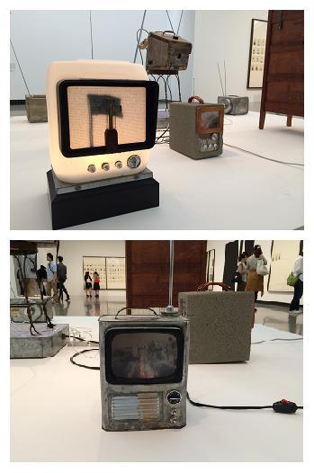 いろいろテレビくん