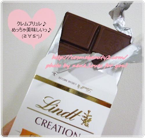 リンツチョコレート タブレット 感想