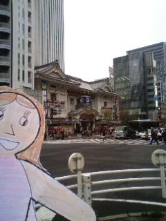 歌舞伎座にて、さゆりと海を越えた宿題