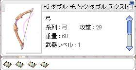Image716.jpg