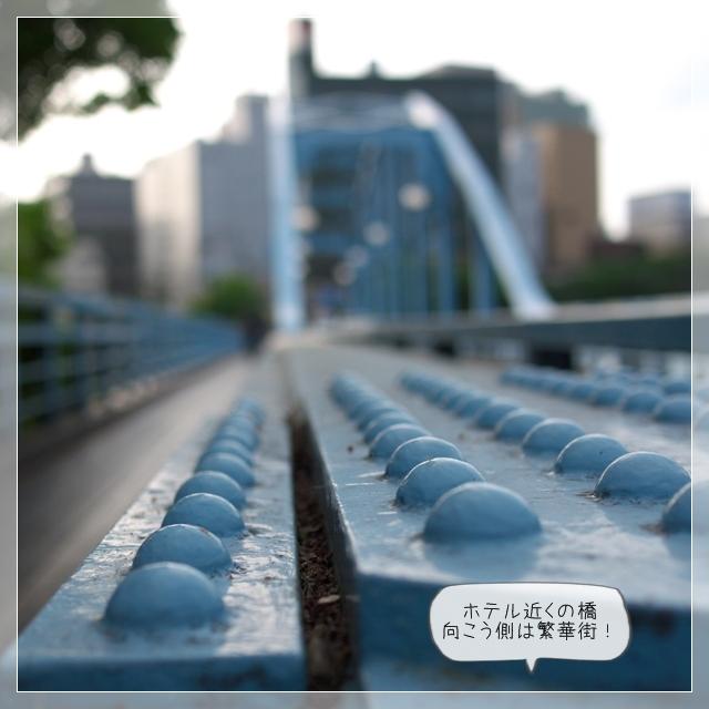 ちょっと熊本03
