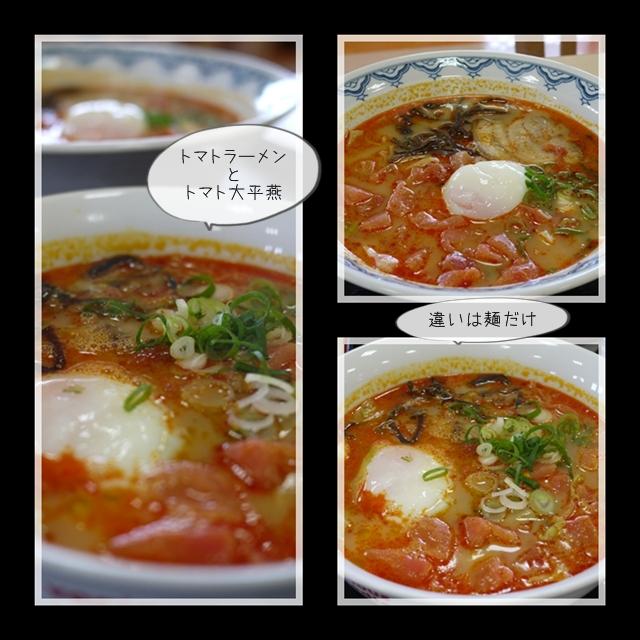 ちょっと熊本02