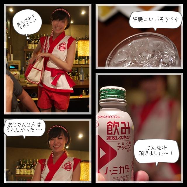 ちょっと熊本08