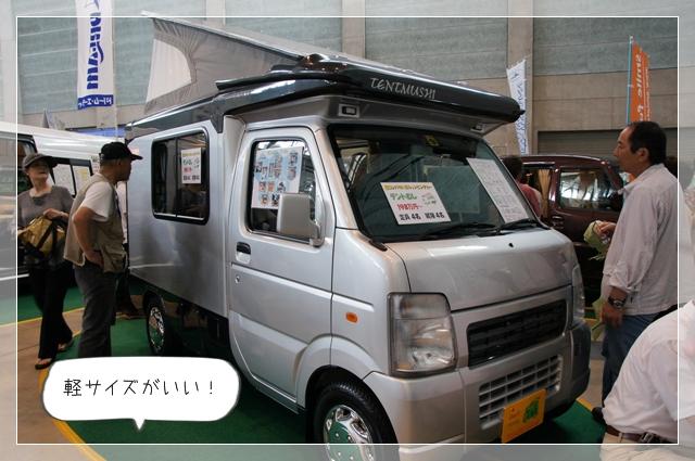 ちょっと熊本09