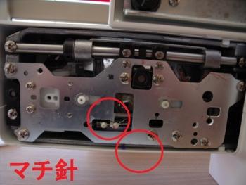 DSCF8078.jpg