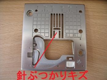 DSCF8081.jpg