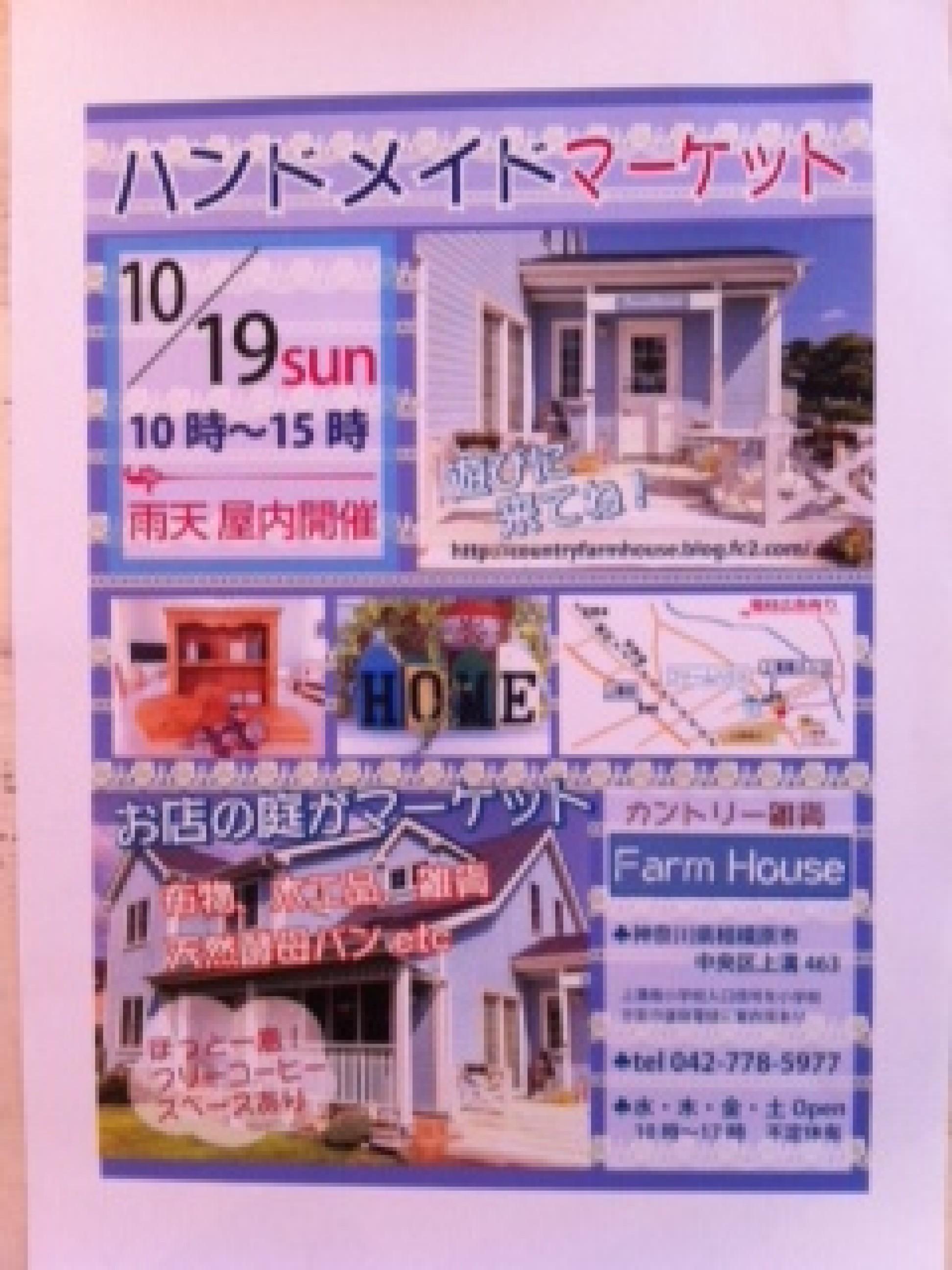 moblog_52670a8b.jpg