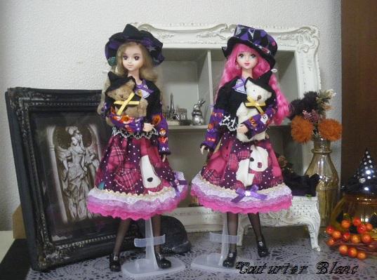 ハロウィン・3