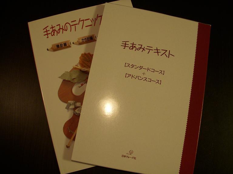 20100227-1.jpg