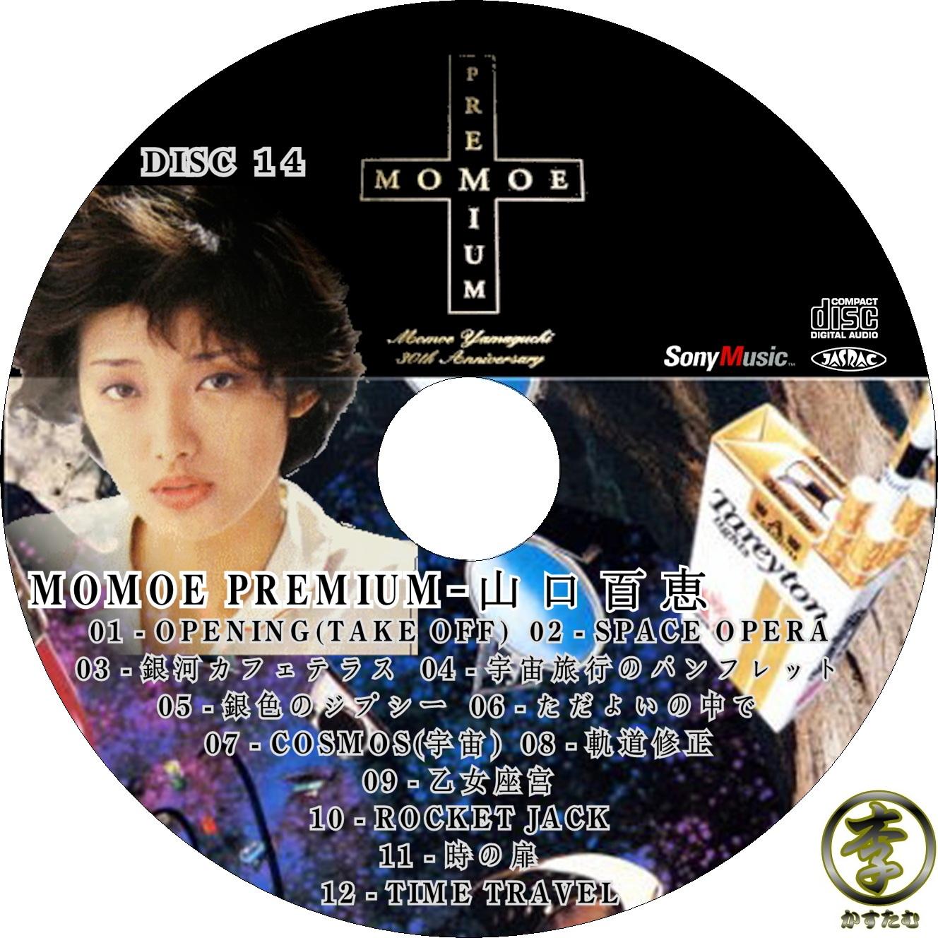 MOMOE PREMIUM DISC14 : クレイ...