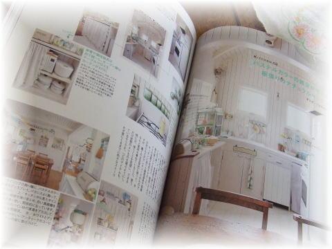 blog506.jpg