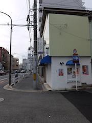 大宮丸太町交差点