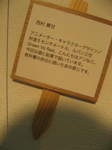 IMG_7832S.jpg