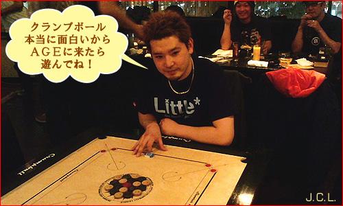 eguchi-kun02.jpg