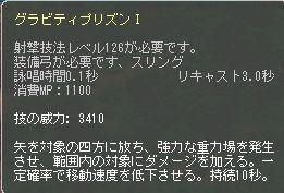 cap0233.jpg