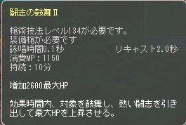 cap0234.jpg