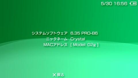 635PRO-B6