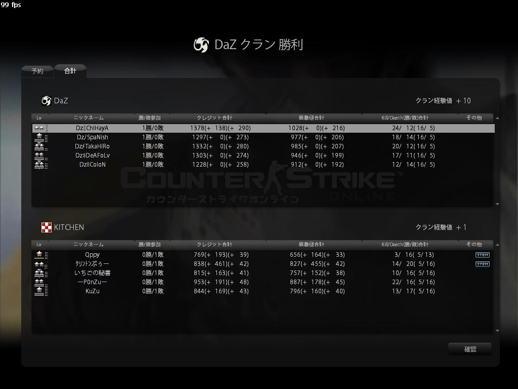 cstrike-online 2011-07-12 22-49-20-528