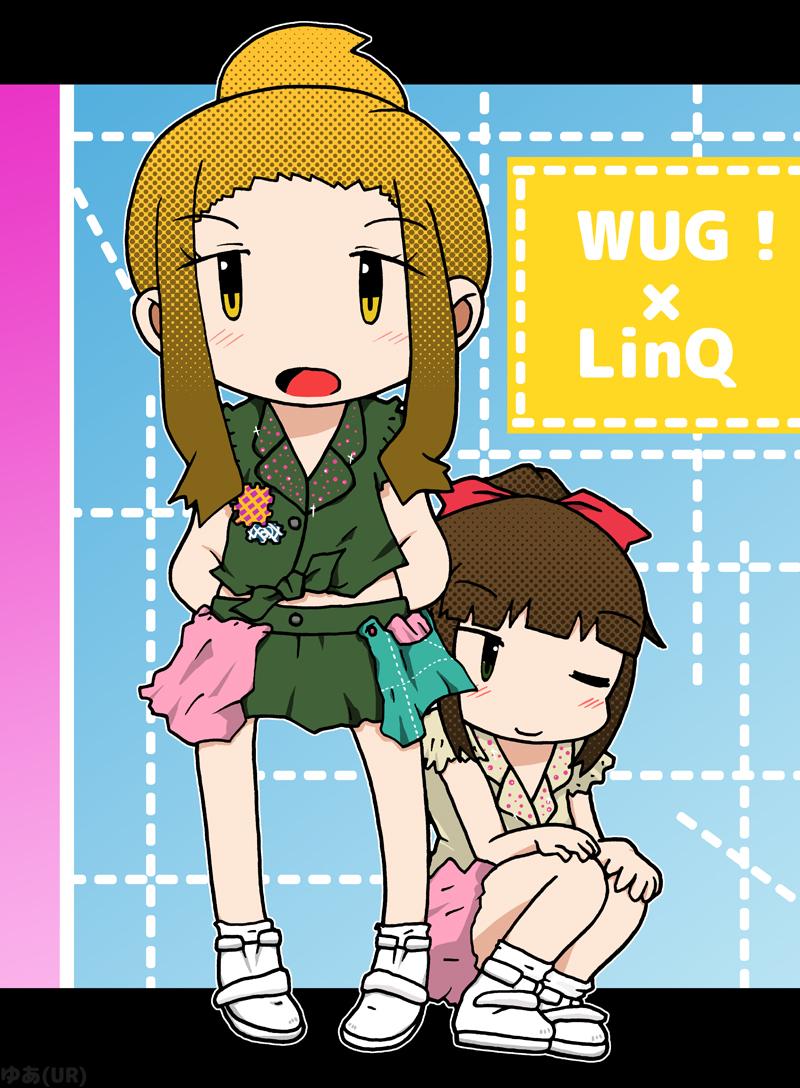wuglinq