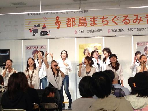 2014-11-8 ダイエー3