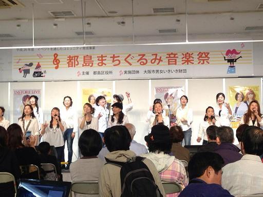 2014-11-8 ダイエー2