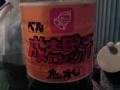 kabuto2005.jpg