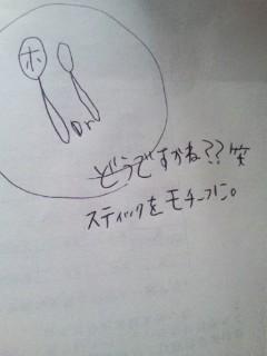 100524_1719_01.jpg