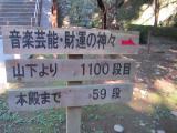 201211静岡_12