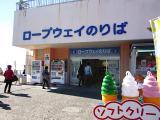 201211静岡_4