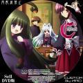 C3-シーキューブ_4c_DVD