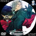 アクエリオンEVOL_8b_DVD