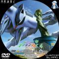 輪廻のラグランジェ2_4b_DVD