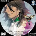 アクエリオンEVOL_9c_DVD