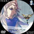 アクエリオンEVOL_9d_DVD