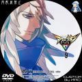 アクエリオンEVOL_9b_DVD