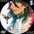 アクエリオンEVOL_9a_DVD