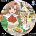シャイニング・ハーツ~幸せのパン~_1c_BD